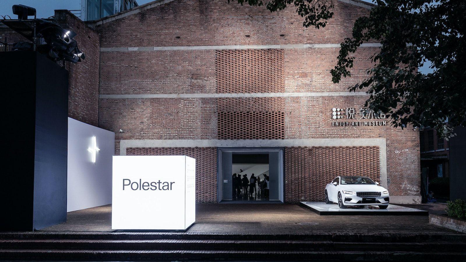La nocturne réservée aux propriétaires d'une Polestar 2 à Pékin.