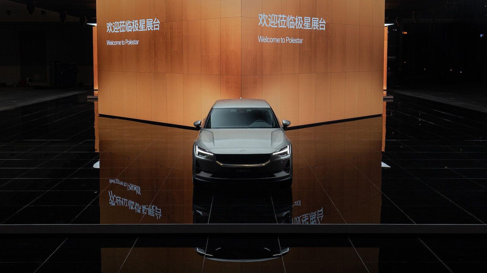La Polestar 2 à Auto Shanghai 2021