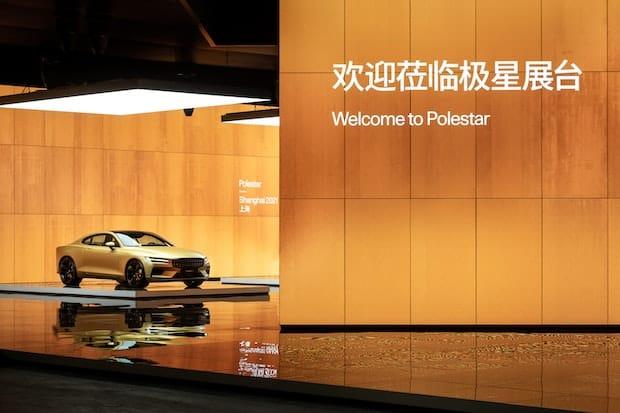 Polestar op Auto Shanghai 2021